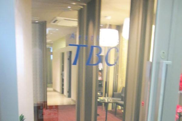TBCのフェイシャルコースを体験